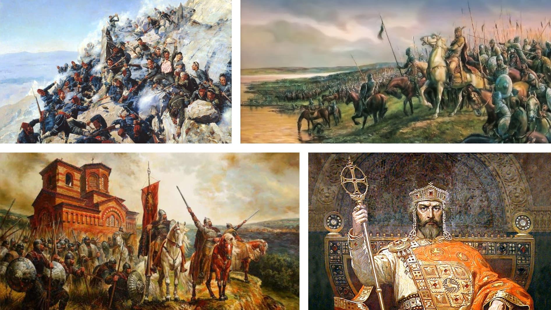Geschichte Bulgarien